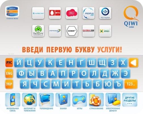 как закинуть деньги на киви в казахстане онлайн дом рф банк ру