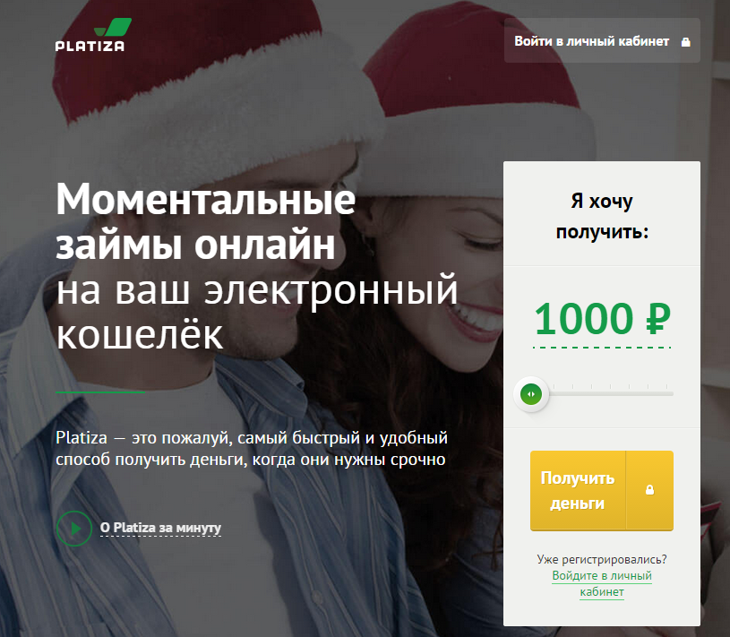банк хоум кредит нижний новгород официальный сайт телефон