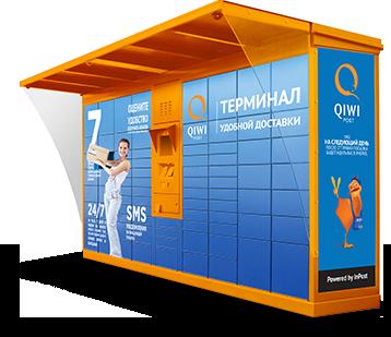 Qiwi Post