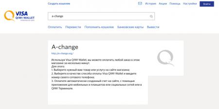 A-change