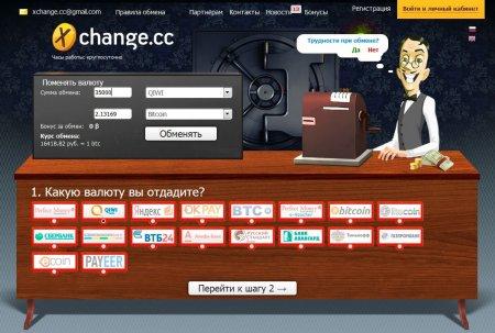 Change.cc